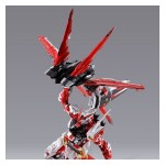 Metal Build Flight Unit Option Set Alternative Strike Ver. Bandai Limited