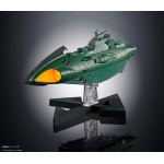 Soul of Chogokin GX-89 Armored Spaceship Gamirasu Space Battleship Yamato BANDAI SPIRITS
