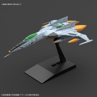 Mecha Collection Type 1 Space Attack Fighter Cosmo Tiger II Two-seater Single-Seater BANDAI SPIRITS