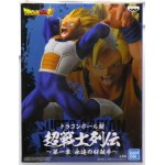 Dragon Ball Super Chousenshi Retsuden Ch.1 Eien no Koutekishu B SUPER SAIYAN VEGETA Banpresto