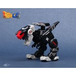 Beast BOX BB-02S SHINOBI 52TOYS