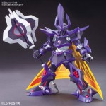 Hyper Function LBX The Emperor Plastic Model Kit Danball Senki BANDAI SPIRITS