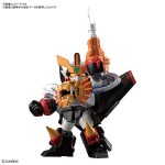 SD Cross Silhouette GaoGaiGar Plastic Model Kit BANDAI SPIRITS