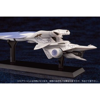 Hyper Construction Kit Legend of the Galactic Heroes Die Neue These Imperial Flagship Brunhild Aquamarine