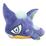 Monster Hunter Deformed Plush Beotodus Capcom