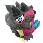 Monster Hunter Deformed Plush Glavenus Capcom