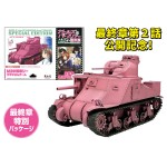 Girls und Panzer M3 Medium Tank Lee Rabbit Team Finale Package Type Model Kit 1/35 Platz