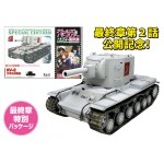 Girls und Panzer KV-2 Pravda High School Finale Package Type Model Kit 1/35 Platz