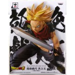 Super Dragon Ball Heroes Chouzetsu Gikou Part.5 Super Saiyan Trunks Future prize Banpresto