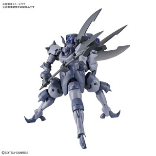 HGBD:R 1/144 Eldora Brute Model kit Gundam Build Divers Re:RISE BANDAI SPIRITS