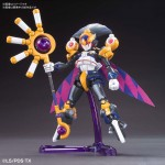 LBX Nightmare Model Kit Danball Senki BANDAI SPIRITS