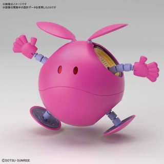 Figure-rise Mechanics Haro Pink Model Kit Mobile Suit Gundam SEED Destiny BANDAI SPIRITS