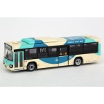 The Bus Collection Osaka City Bus New Design Debut Commemoration 3 Car Set Tomytec
