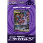 Pokemon Card Game Sun & Moon Starter Set TAG TEAM GX Espeon & Deoxys GX Nintendo
