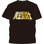 Saint Seiya Saint Cloth Metal T shirt Gold Saints Brujula