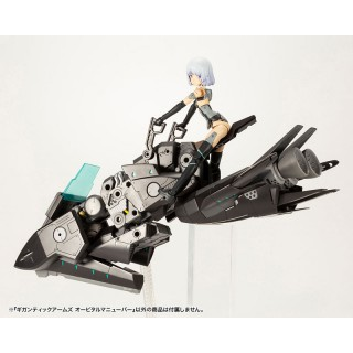 M.S.G Modeling Support Goods Gigantic Arms Orbital Maneuver Kotobukiya
