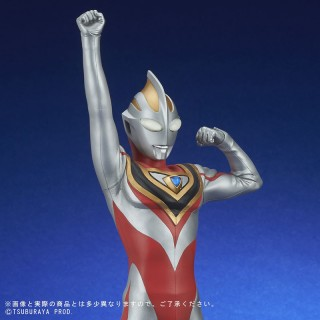 Daikaiju Series ULTRA NEW GENERATION Ultraman Gaia Appeared Boss PLEX