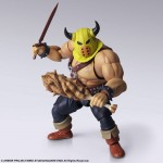 Dragon Quest BRING ARTS Thug (Weapon Store Ver.) Square Enix