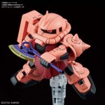 SD Gundam Cross Silhouette Chars Zaku II Plastic Model Kit Bandai