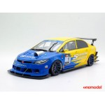 Honda Civic FD2 Spoon Racing 1/43 ONEMODEL