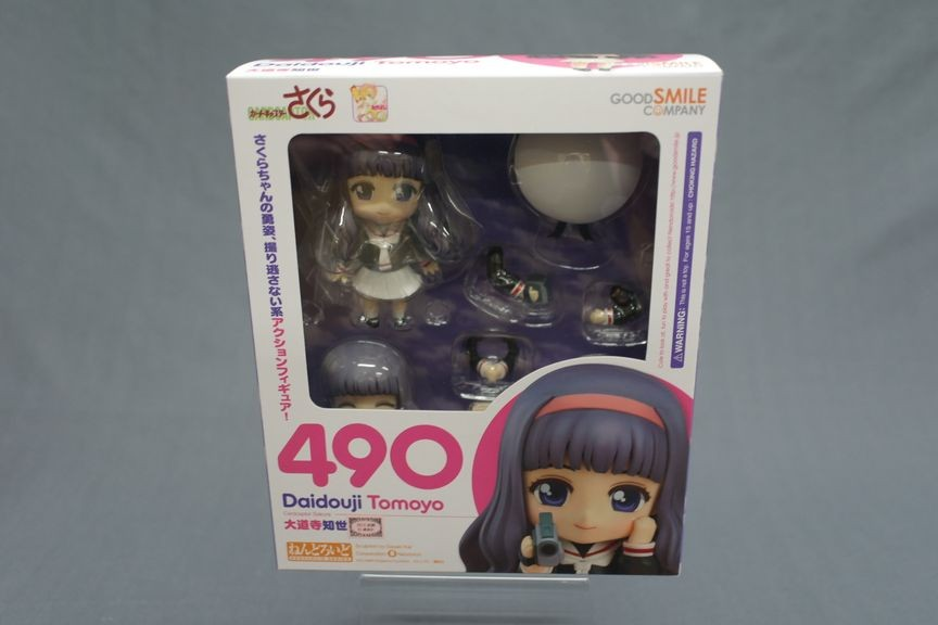 Good Smile Cardcaptor Sakura Tomoyo Daidouji Nendoroid Action Figure