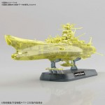 Space Battleship Yamato 2202 Final Battle Specification Plastic Model 1/1000 Bandai