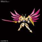 Hyper Function LBX Lucifer Plastic Model kit Danball Senki Bandai