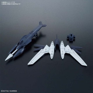 HGBDR Protagonists Unit New Weapons Plastic Model Gundam Build Divers ReRISE 1/144 Bandai