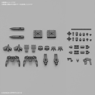 30MM Option Part Set 2 Plastic Model Kit 1/144 Bandai