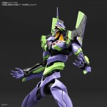 RG Regular General Purpose Humanoid Battle Weapon Evangelion Test Type 01 Plastic Model Kit Bandai