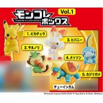 Pokemon MonColle Box Vol.1 Pack of 10 Takara Tomy A.R.T.S
