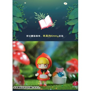 Candy BOX KIMMY And MIKI Fairy Tale Series Pack of 10 52TOYS