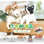 Fuchiyasumi Various Pups Pack of 10 Yell