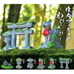 Keidai Figure Wabi Sabi Pack of 12 Yell