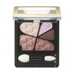 Shiseido Integrate Eye Shadow Pure Big Eyes BE332 japanese product