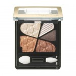 Shiseido Integrate Eye Shadow Pure Big Eyes BR337 japanese product