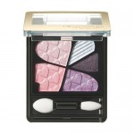 Shiseido Integrate Eye Shadow Pure Big Eyes VI221 japanese product