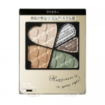 Shiseido Integrate Eye Shadow Pure Big Eyes GR777 japanese product