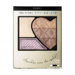Shiseido Integrate Rainbow Gradation Eyes shadow BE303 japanese product