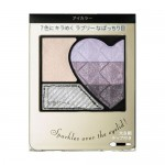 Shiseido Integrate Rainbow Gradation Eyes shadow VI708 japanese product