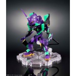 NXEDGE STYLE EVA 01 Evangelion 1.0 You Are Alone Bandai