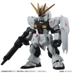 Mobile Suit Gundam MOBILE SUIT ENSEMBLE 4.5 Pack of 10 Bandai