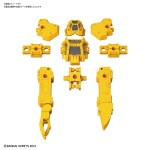 30MM 1/144 Special Work Option Armor Rabiot Yellow Plastic model kit Bandai