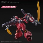 HGBDR Gundam Build Divers ReRise Gundam GP Rasetsuten 1/144 Plastic model kit Bandai