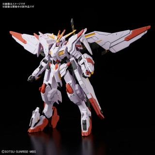 HG Mobile Suit Gundam Iron Blooded Orphans Gundam Marchosias 1/144 Plastic Model Kit Bandai