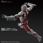 Figure rise Standard ULTRAMAN ACTION Bandai