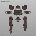 30MM 1/144 Special Work Option Armor Rabiot Dark Brown Plastic model kit Bandai