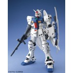 MG Gundam RX 78GP03S Stamen 1/100 Plastic Model Kit Bandai