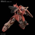 HGUC Mobile Suit Gundam Hathaways Flash Messer 1/144 BANDAI SPIRITS