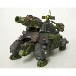HMM ZOIDS RMZ 27 Cannon Tortoise 1/72 Kotobukiya